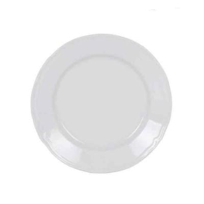 Arty Cacao Plato Postre Sodo 20,5 cm Luminarc C12